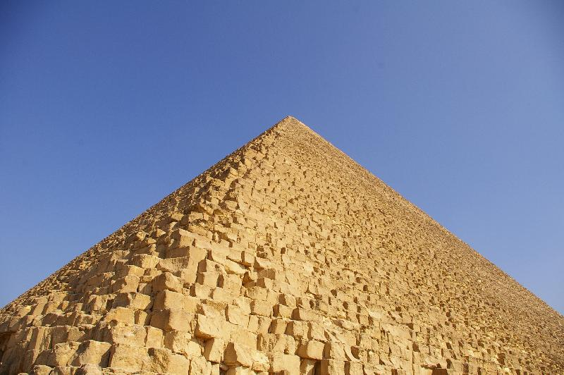 ギザの大ピラミッド [エジプト旅...